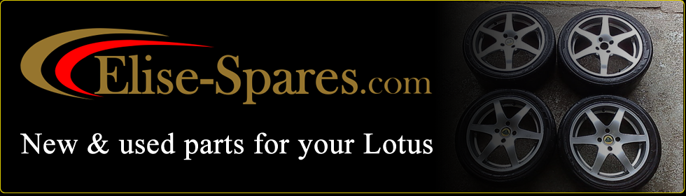 New & Used Parts for your Lotus 2