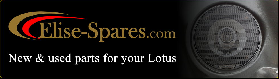 New & Used Parts for your Lotus 5